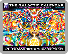 What's your Cosmic Identity? Find out with the Galactic Time